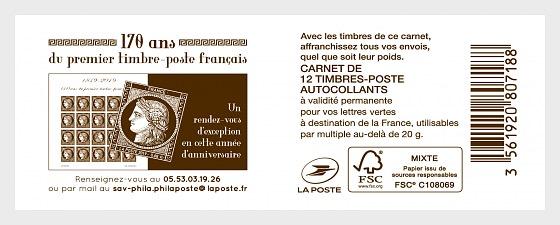Marianne Cérès - Stamp Booklet