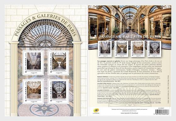 巴黎的段落和画廊 - 收藏品