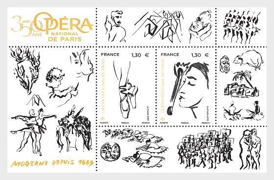 Opera National of Paris 350 years - Miniature Sheet