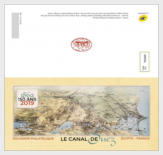 Joint Issue France - Egypt - Suez Canal 150th Anniversary - Collectibles