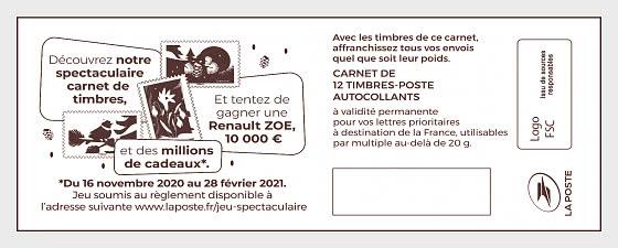 Marianne 2018 Best Wishes - Stamp Booklet