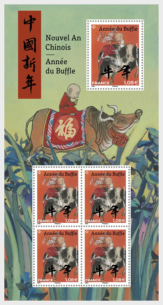 Chinese New Year - Year of the Ox - Miniature Sheet
