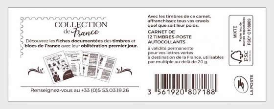 Marianne 2018 - Collection De France - Carnet
