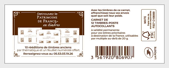 Marianne 2018 - Heritage Of France - Stamp Booklet