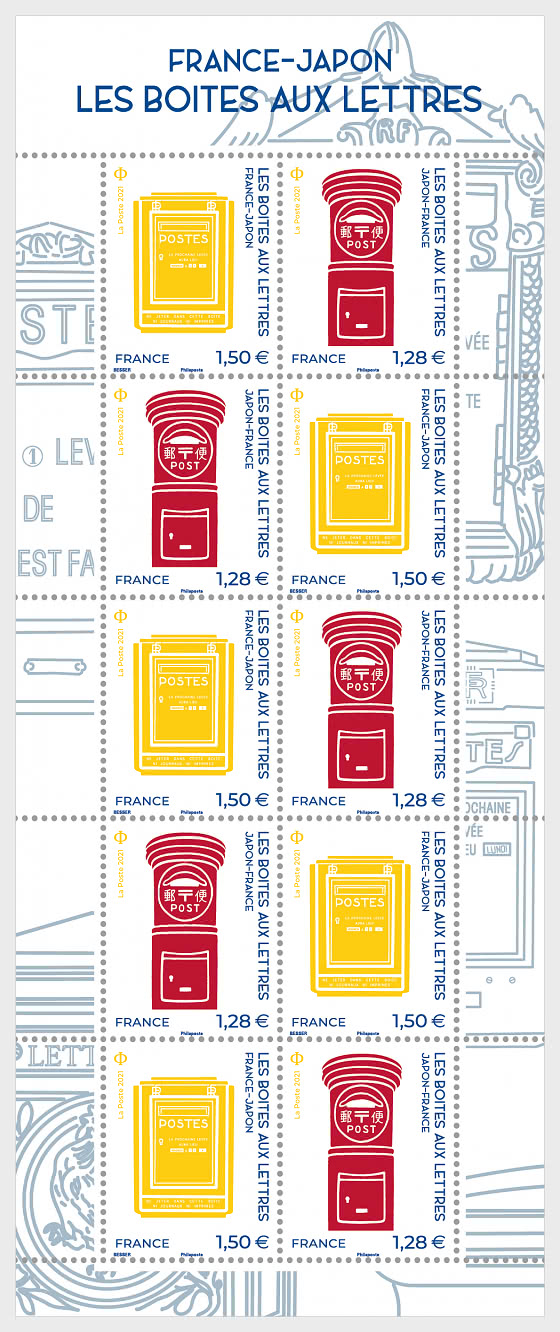 France - Japan Joint Issue - Sheetlets
