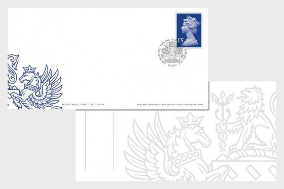 65th Anniversary - Accession of HM The Queen - First Day Cover