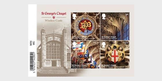 Windsor Castle 2017 - Miniature Sheet