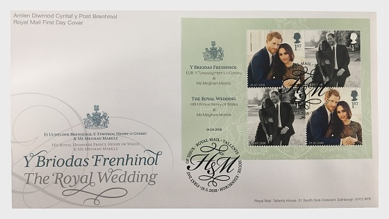 The Royal Wedding of HRH Prince Henry of Wales & Ms Meghan Markle - First Day Cover