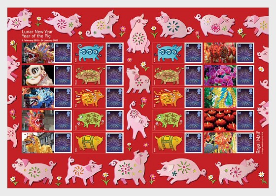 2018 Lunar New Year of the Pig - Collectibles