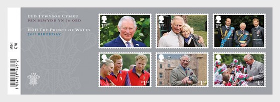 Prince Charles 70th Birthday - Miniature Sheet