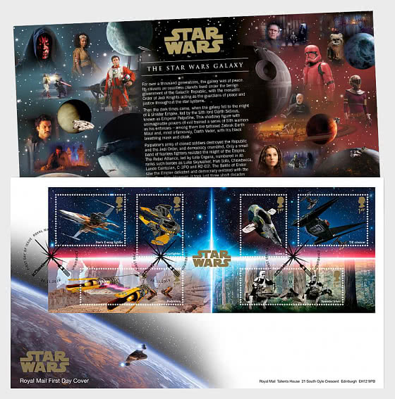 Star Wars III - FDC M/S - First Day Cover