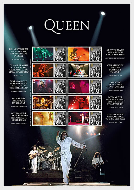 Music Giants IV - Queen - Live - Smillers
