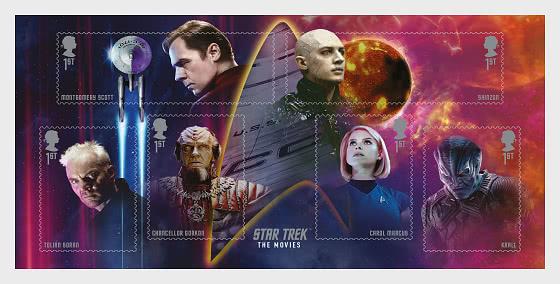 Star Trek - Miniature Sheet