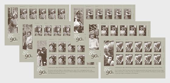 Queen Elizabeth 85th / Prince Philip's 90th - Sheetlets