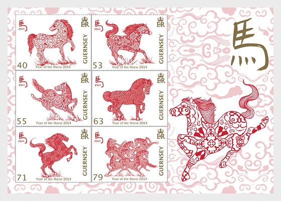 Lunar New Year - Year of the Horse- (S/S & Pack Insert) - Pack Miniature Sheet
