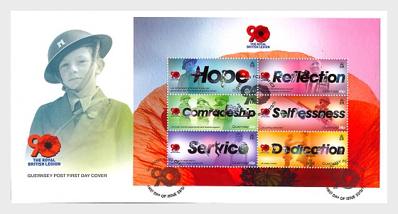 The Royal British Legion - First Day Cover