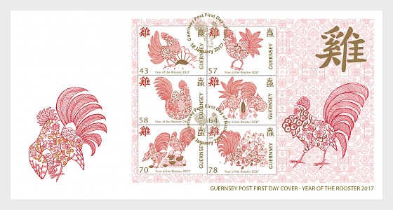 Year of the Rooster (FDC-MS) - First Day Cover