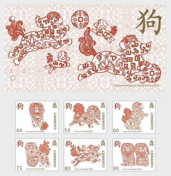 year of the dog 2018 pp set guernsey stamps worldwide stamps