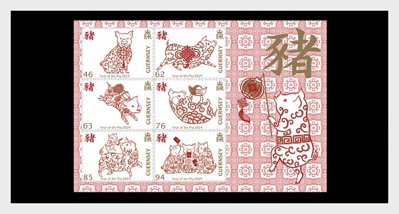 The Year of the Pig - Pack Insert M/S - Pack Miniature Sheet