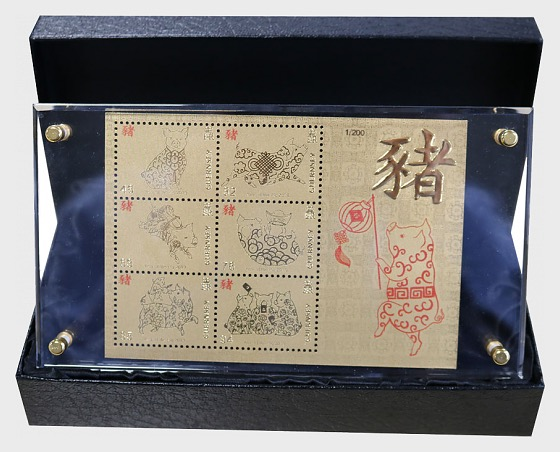 The Year of the Pig - Limited Edition Gold Replica Souvenir Sheet - Collectibles