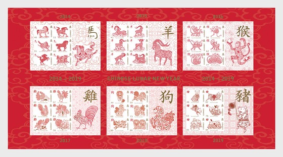 The Year of the Pig - Limited Edition 6 Years Imperforate Uncut Press Sheet - Press Sheet