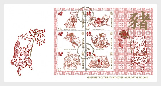 The Year of the Pig - FDC M/S - First Day Cover