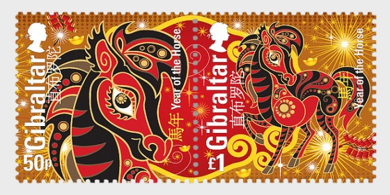 'Year of the Horse' - Mint - Set