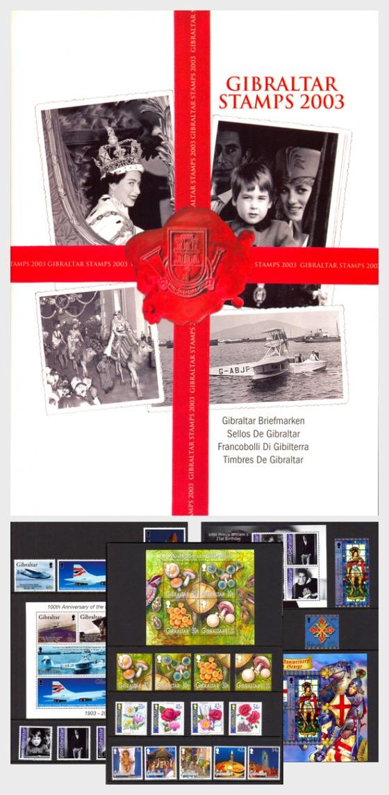 2003年全年邮票折 - 年度产品
