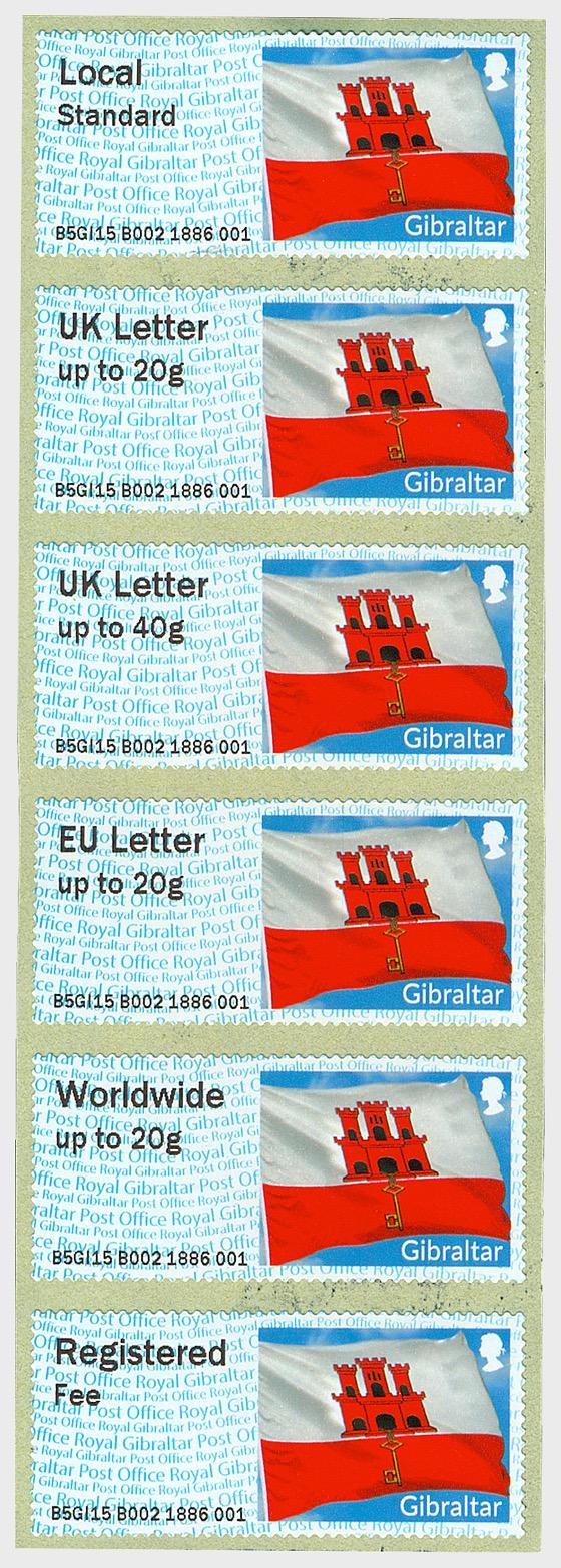 Gibraltar Post & Go 2015 - Serie