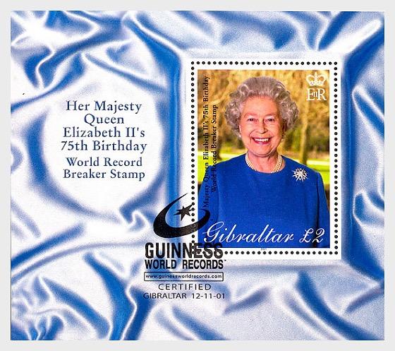 吉尼斯世界纪录HM QEII邮戳 - 小型张