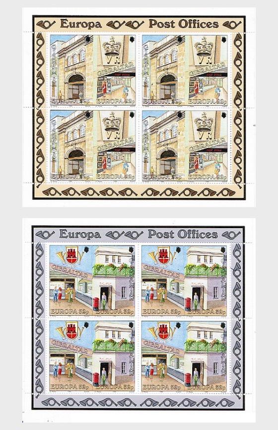 Europa 1990 Oficina de Correo (precio de catalogo) - Mini Hojas