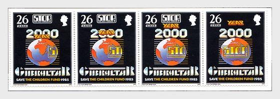 1985 Fermare la Campagna Antipolio (prezzo di catalogo) - Serie