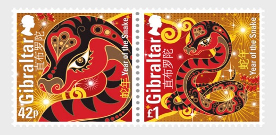 Year of the Snake 2013 - Mint - Set