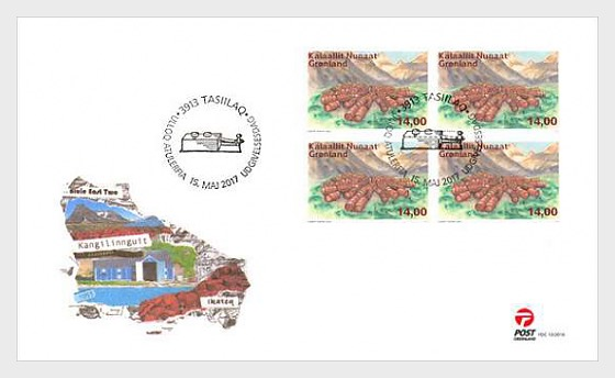 Abandoned Stations - (FDC Block of 4) 2/2 - First Day Cover block of 4