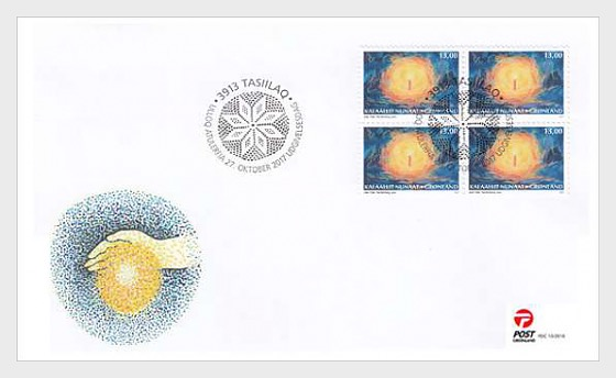 Christmas 2017 - (FDC Block of 4 - 1/2) - First Day Cover block of 4