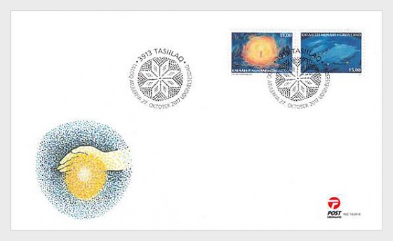 Christmas 2017 - (FDC Set) - First Day Cover