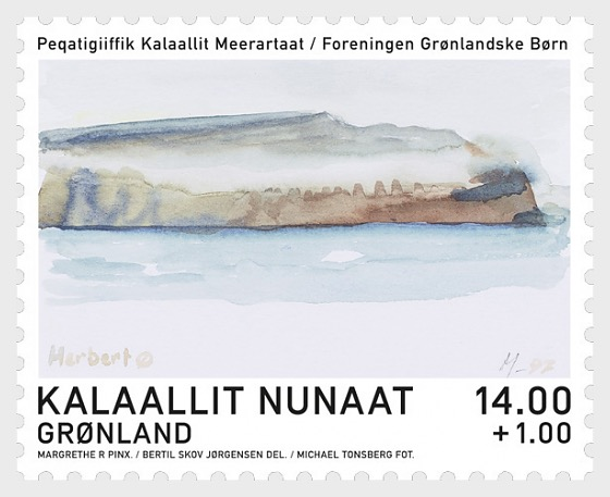 Additional Value 2018 - Association for Greenlandic Children - Set