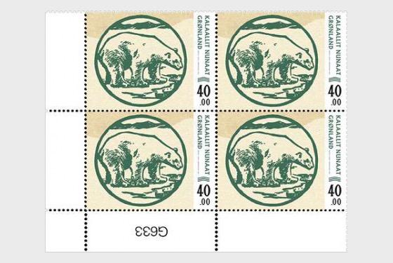 Old Greenlandic Banknotes II - 2/2 Lower Marginal - Block of 4
