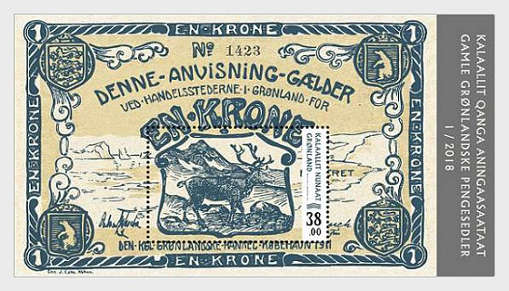 Old Greenlandic Banknotes II - 1/2 M/S - Miniature Sheet