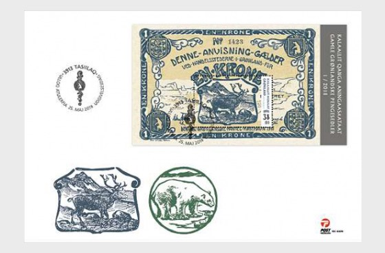 Old Greenlandic Banknotes II - 1/2 FDC M/S - Collectibles