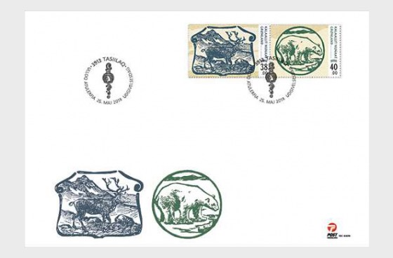 Old Greenlandic Banknotes II - FDC Set - First Day Cover