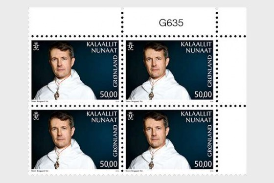 H.R.H. the Crown Prince of Denmark's 50th Birthday - Upper Marginal - Plate block of 4