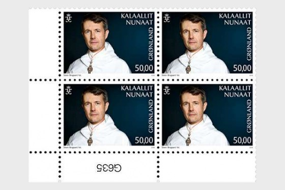 H.R.H. the Crown Prince of Denmark's 50th Birthday - Lower Marginal - Block of 4