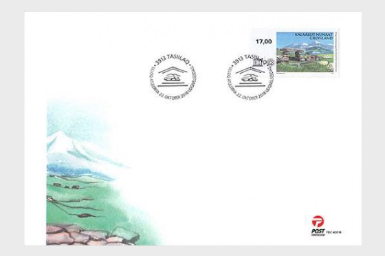 UNESCO World Heritage - FDC Set - First Day Cover