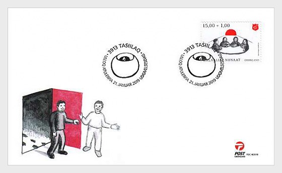 Additional Value 2019 - First Day Cover