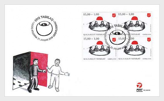 Additional Value 2019 - FDC Block of 4 - First Day Cover block of 4