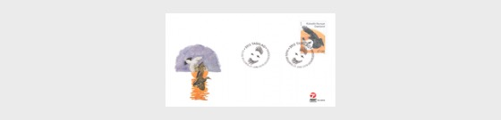 Europa 2019 - 2/2 FDC Single Stamp - First Day Cover single stamp