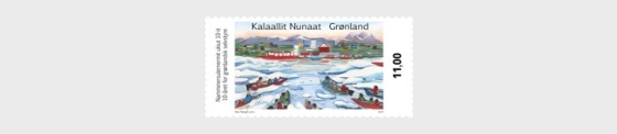 10ème Anniversaire de L'Autonomie Gouvernementale du Groenland - Séries