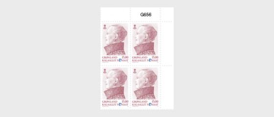 Reine Margrethe - Série Définitive - Bloc de 4