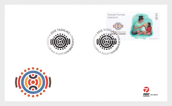 UN International Day of Indigenous Peoples - FDC Stamp - First Day Cover